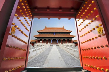 Viator Travel Beijing - Destination Deluxe