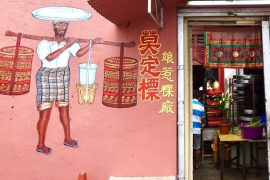 Penang Travel Guide Malaysia - Destination Deluxe