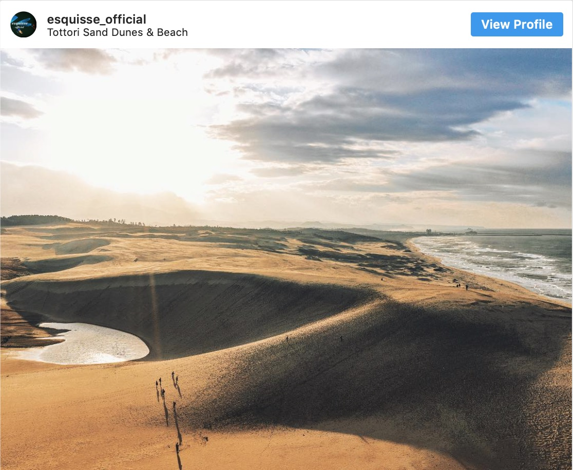 Instagram Spots Tottori Japan - Destination Deluxe