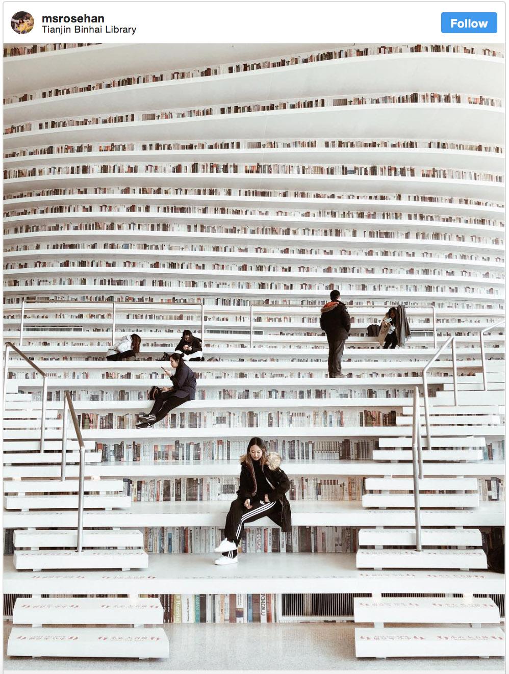 Wandersnap Binhai Library Tianjin - Destination Deluxe