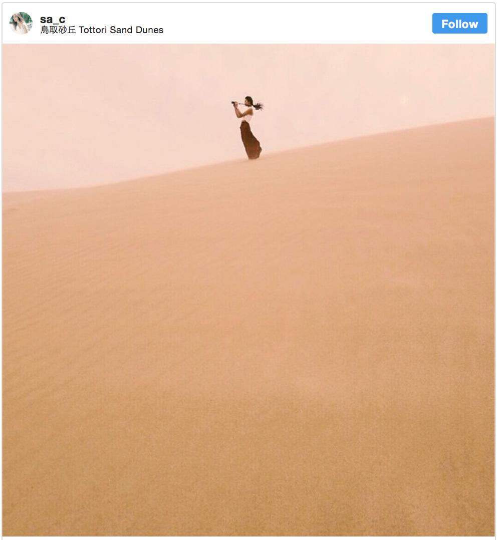 Wandersnap Tottori Sand Dunes - Destination Deluxe