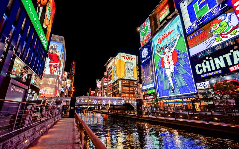 Dotonbori Osaka Travel Guide - Destination Deluxe