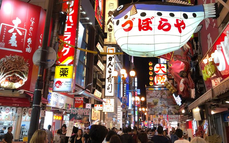 Osaka Travel Guide - Destination Deluxe